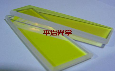 LP560长波通滤光片