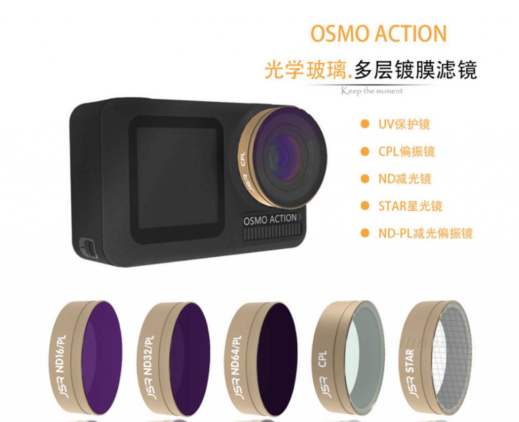 OSMO ACTION配件滤镜